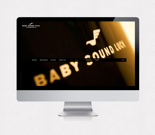 babysoundluck
